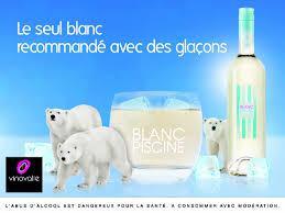 Blanc Piscine